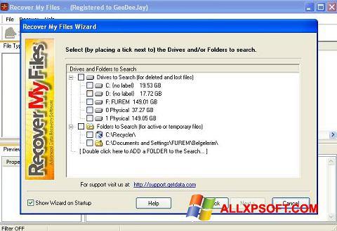 ภาพหน้าจอ Recover My Files สำหรับ Windows XP