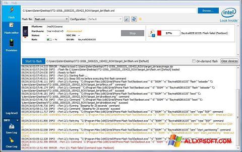 ภาพหน้าจอ FlashBoot สำหรับ Windows XP