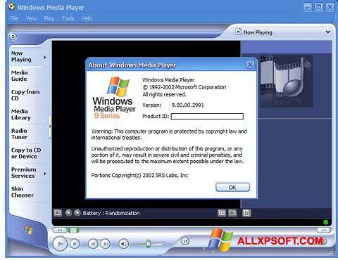 ภาพหน้าจอ Windows Media Player สำหรับ Windows XP