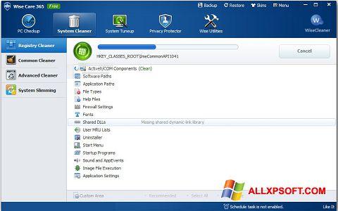 ภาพหน้าจอ Wise Care 365 สำหรับ Windows XP