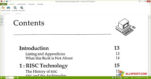 ภาพหน้าจอ Hamster PDF Reader สำหรับ Windows XP