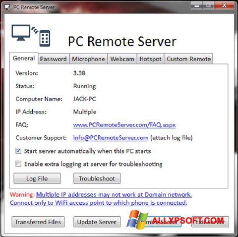 ภาพหน้าจอ PC Remote Server สำหรับ Windows XP