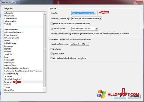 ภาพหน้าจอ Adobe Reader สำหรับ Windows XP