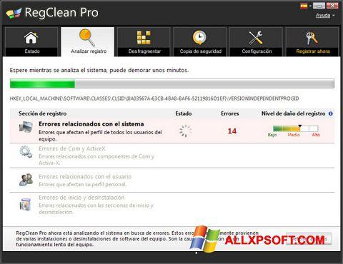 ภาพหน้าจอ RegClean Pro สำหรับ Windows XP