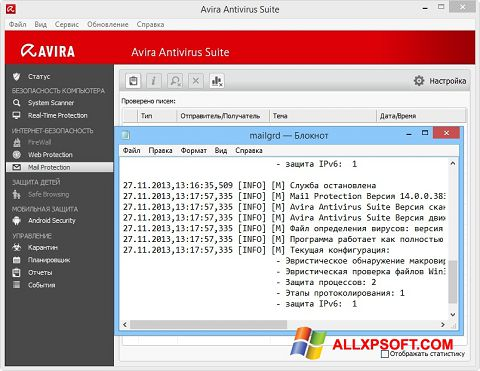 ภาพหน้าจอ Avira สำหรับ Windows XP