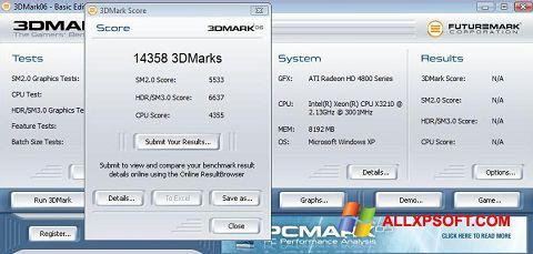 ภาพหน้าจอ 3DMark06 สำหรับ Windows XP