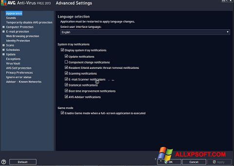 ภาพหน้าจอ AVG สำหรับ Windows XP