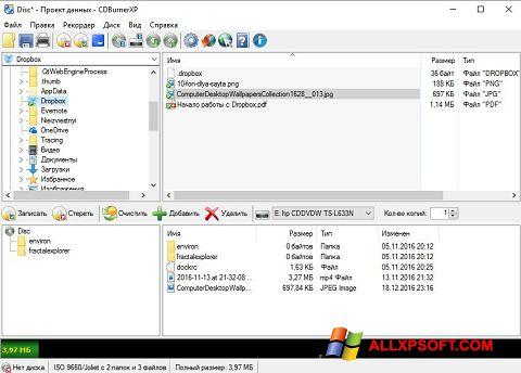 ภาพหน้าจอ CDBurnerXP สำหรับ Windows XP