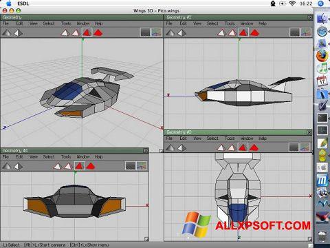 ภาพหน้าจอ Wings 3D สำหรับ Windows XP