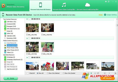 ภาพหน้าจอ iPhone Data Recovery สำหรับ Windows XP