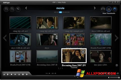 ภาพหน้าจอ KMPlayer สำหรับ Windows XP