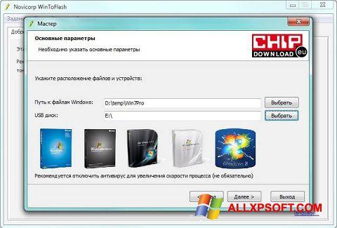 ภาพหน้าจอ WinToFlash สำหรับ Windows XP
