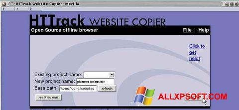 ภาพหน้าจอ HTTrack Website Copier สำหรับ Windows XP