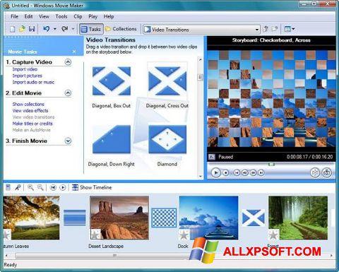 ภาพหน้าจอ Windows Movie Maker สำหรับ Windows XP