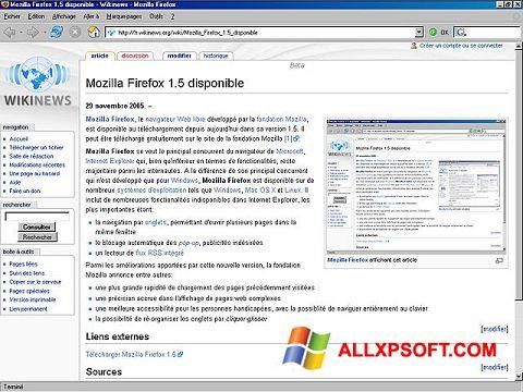 ภาพหน้าจอ Mozilla Firefox สำหรับ Windows XP