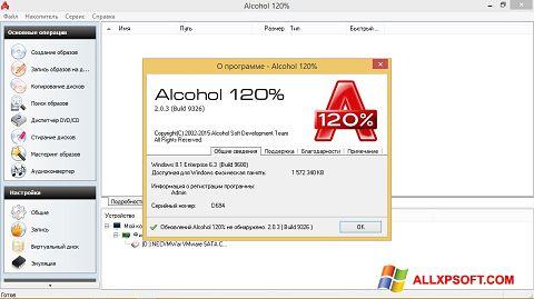 ภาพหน้าจอ Alcohol 120% สำหรับ Windows XP