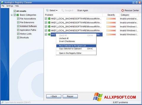 ภาพหน้าจอ Auslogics Registry Cleaner สำหรับ Windows XP