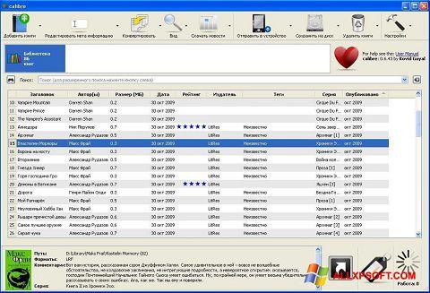 ภาพหน้าจอ Calibre สำหรับ Windows XP
