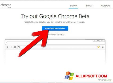 ภาพหน้าจอ Google Chrome Beta สำหรับ Windows XP
