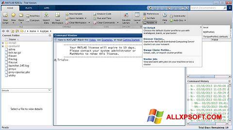 ภาพหน้าจอ MATLAB สำหรับ Windows XP