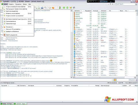 ภาพหน้าจอ FlylinkDC++ สำหรับ Windows XP