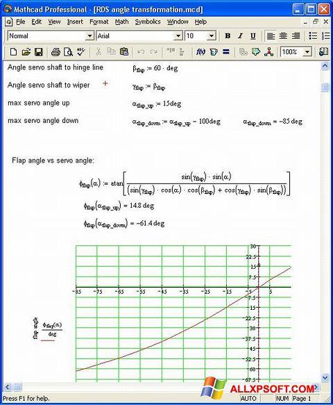 ภาพหน้าจอ MathCAD สำหรับ Windows XP