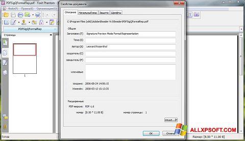 ภาพหน้าจอ Foxit Phantom สำหรับ Windows XP