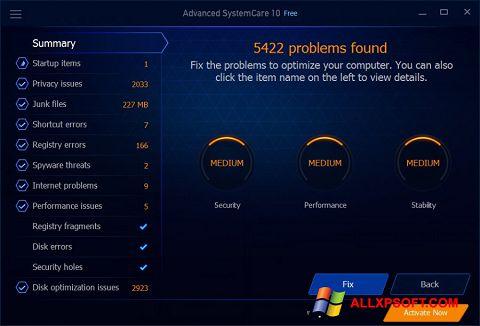 ภาพหน้าจอ Advanced SystemCare Free สำหรับ Windows XP