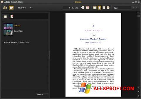 ภาพหน้าจอ Adobe Digital Editions สำหรับ Windows XP
