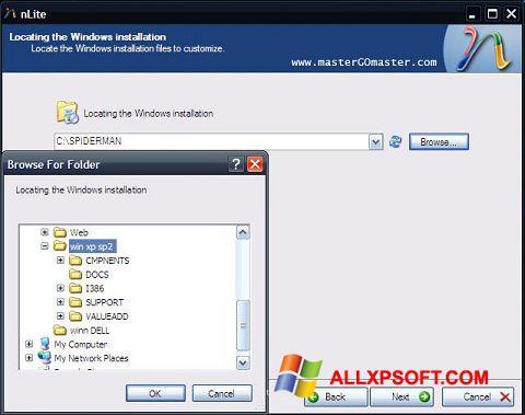 ภาพหน้าจอ nLite สำหรับ Windows XP