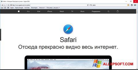 ภาพหน้าจอ Safari สำหรับ Windows XP