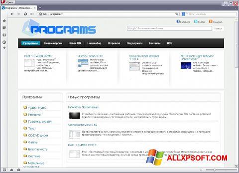 ภาพหน้าจอ Opera USB สำหรับ Windows XP
