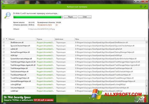 ภาพหน้าจอ Dr.Web สำหรับ Windows XP