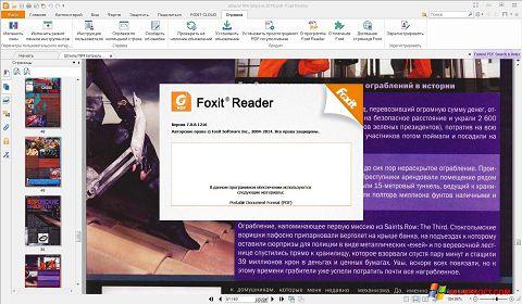 ภาพหน้าจอ Foxit Reader สำหรับ Windows XP