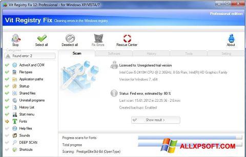 ภาพหน้าจอ Vit Registry Fix สำหรับ Windows XP