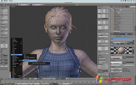 ภาพหน้าจอ Blender สำหรับ Windows XP