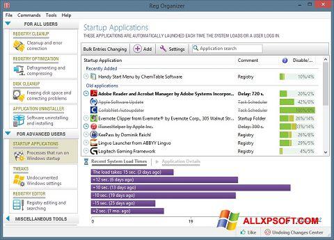 ภาพหน้าจอ Reg Organizer สำหรับ Windows XP