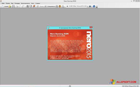 ภาพหน้าจอ Nero สำหรับ Windows XP