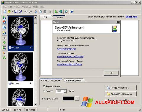 ภาพหน้าจอ Easy GIF Animator สำหรับ Windows XP