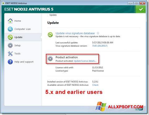 ภาพหน้าจอ ESET NOD32 สำหรับ Windows XP